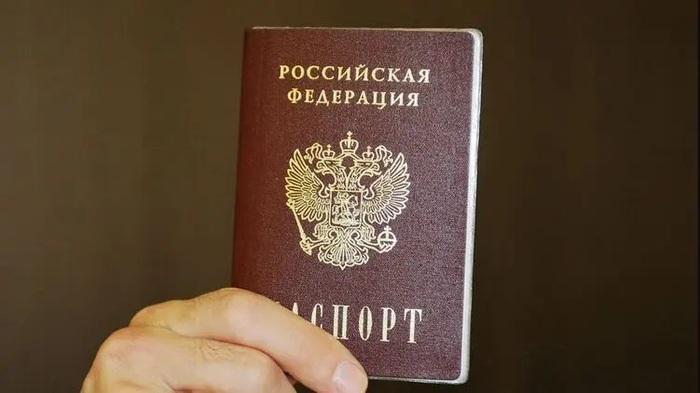 62% всех получателей российского паспорта - украинцы. Данные МВД России
