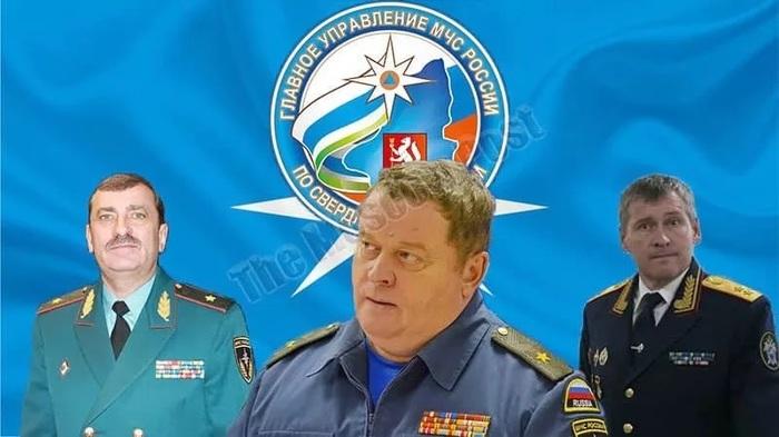 Следственный комитет и чрезвычайная ситуация генерала Андрея Заленского