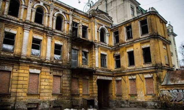 Минобороны попросили отчитаться о перспективах реставрации дома Сикорского на столичном Печерске