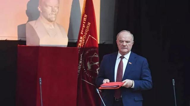 """""""Капитал"""" Зюганова на собранное Дорохиным"""