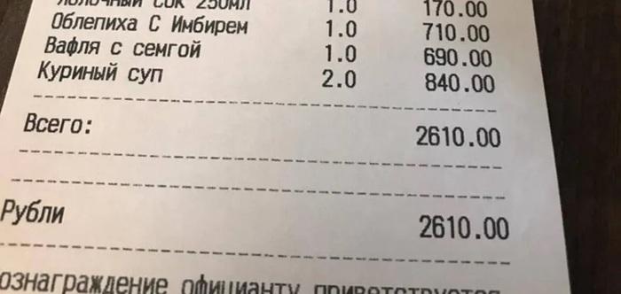 """""""Цены в кафе просто адские"""": туристы жалуются на стоимость отдыха в Сочи"""