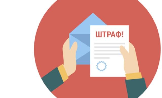 НКРЭКУ оштрафовал «Киевоблгаз»