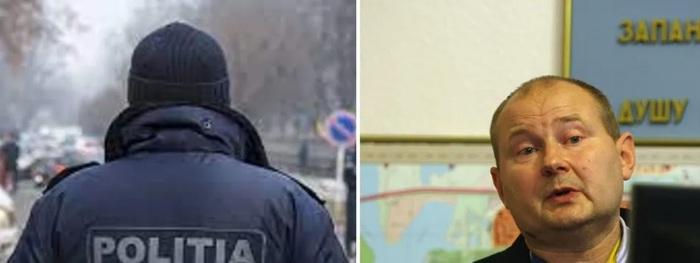 В Молдове задержали второго подозреваемого в похищении Чауса