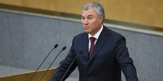 На фоне трагедии в Казани Володин предложил обсудить запрет на анонимность в интернете