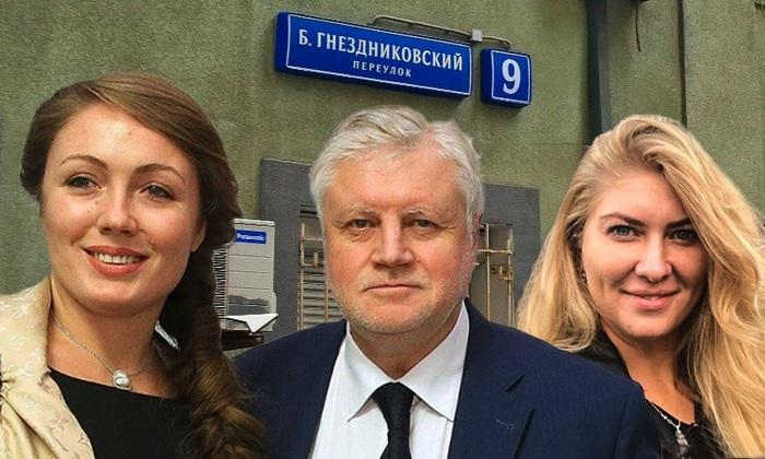 Угонщица: 4-й брак Сергея Миронова распался из-за подруги жены из КВН