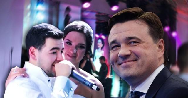Зять Андрея Воробьева обнуляет долги