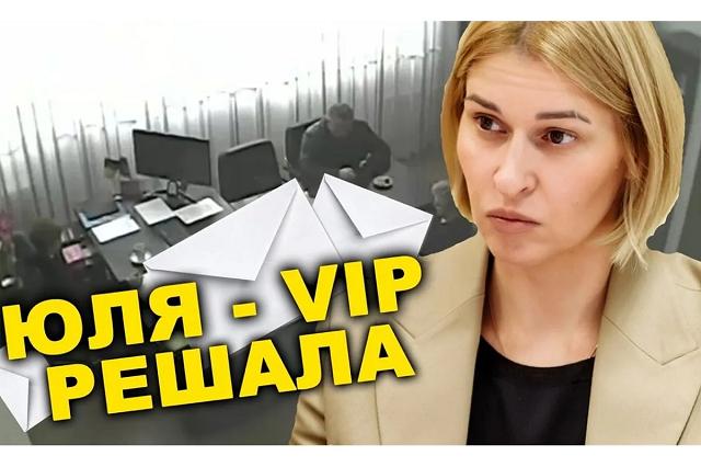 «Королева коррупции», начальница одесской налоговой Шадевская до сих пор не уволена