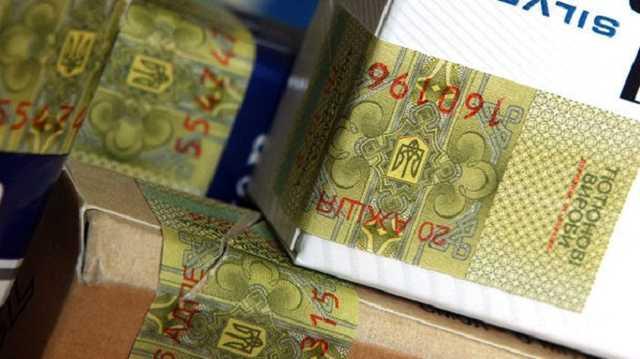Табачные лоббисты предлагают за поддержку «правки Арахамии» взятку 10 тысяч долларов каждому «Слуге народа»