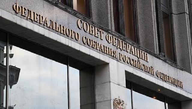 В Совфеде рассказали о «невероятных» версиях взрывов в Чехии