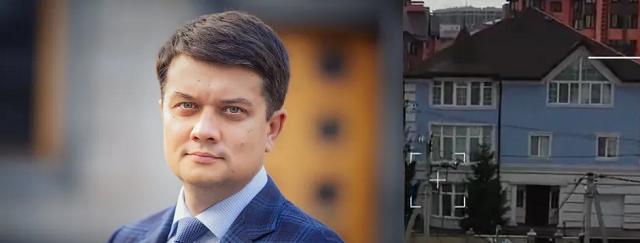 СМИ показали имение Разумкова под Киевом с автопарком