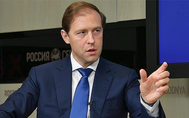 Денис Мантуров в окружении СКР и ФСБ
