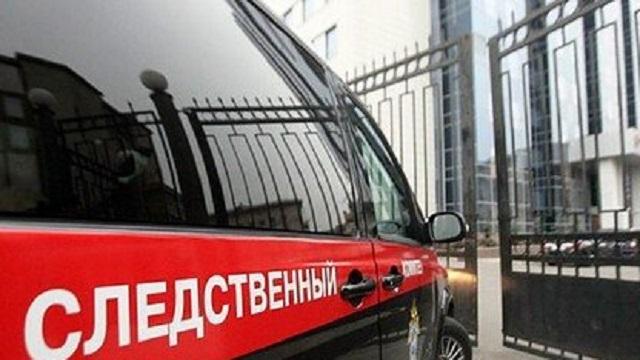 Чиновник «Роскосмоса» назначил подругу на высокий пост и получил уголовное дело