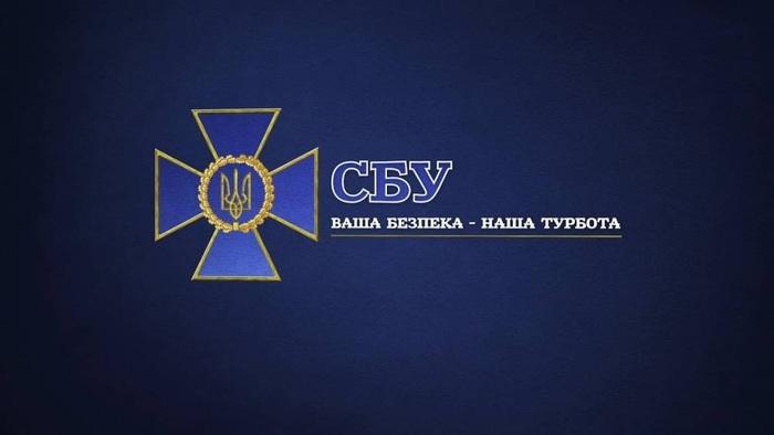 Экс-следователя СБУ из Одессы подозревают в вымогательстве 80 тысяч долларов