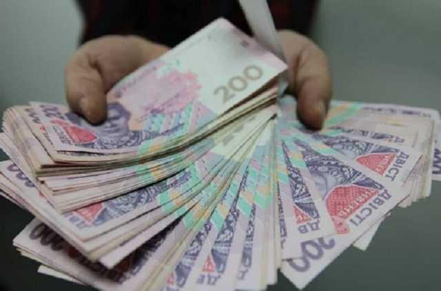 Зарплаты в Украине: в каких сферах платят больше всего