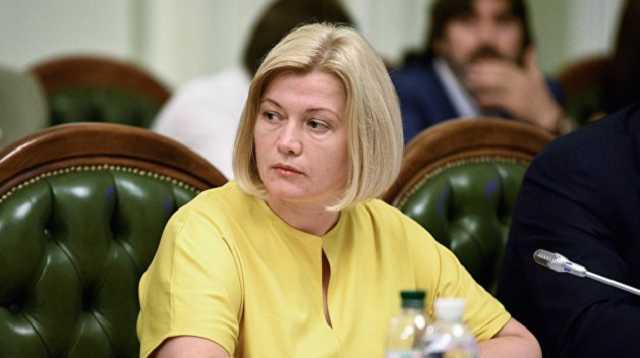 Глава Минюста признал, что законопроект об олигархах направлен против
