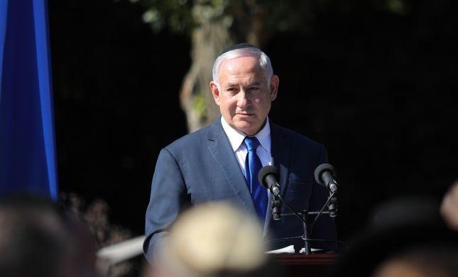 Нетаньяху отреагировал на формирование коалиции без его партии в Израиле