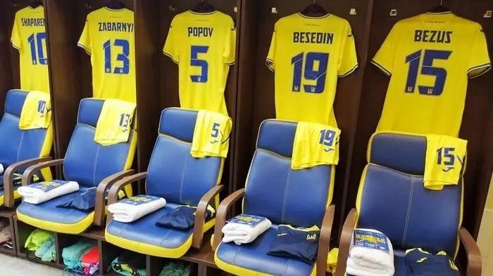 """""""Это компетенция УЕФА"""". В ФИФА не стали вмешиваться в скандал с новой формой сборной Украины"""