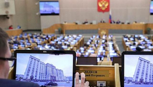 Госдума запретила россиянам участвовать в деятельности «нежелательных» НКО