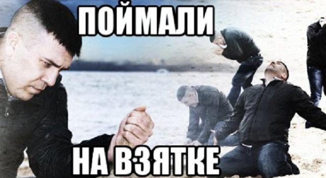 В Харькове налоговика разоблачили на получении 10 тысяч долларов взятки