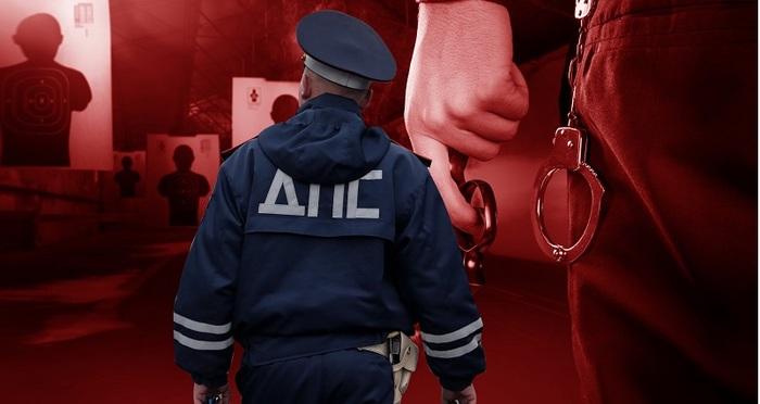 """Шьём дело: Как следователи """"работали"""" с гаишником, застрелившим под Новосибирском опасного нарушителя"""