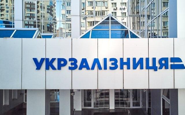 """НАБУ проводит обыск в больницах """"Укрзализныци"""""""