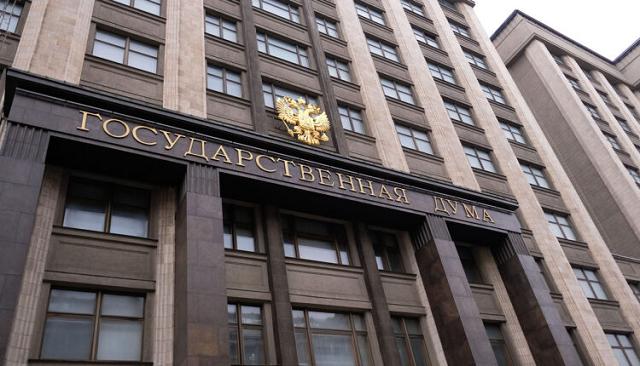 В Госдуме предложили отправлять в тюрьму на пять лет за пожертвования «нежелательным» организациям