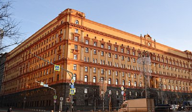 ФСБ начала расследование массовой пропажи денег со счетов умерших россиян