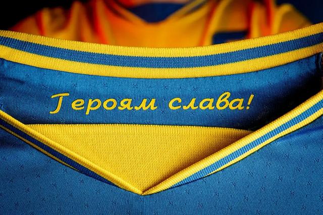 Лозунги «Слава Украине! Героям Слава!» хотят сделать футбольными символами Украины