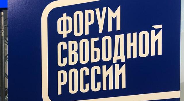 «Список Путина» могут пополнить «фантастические твари»