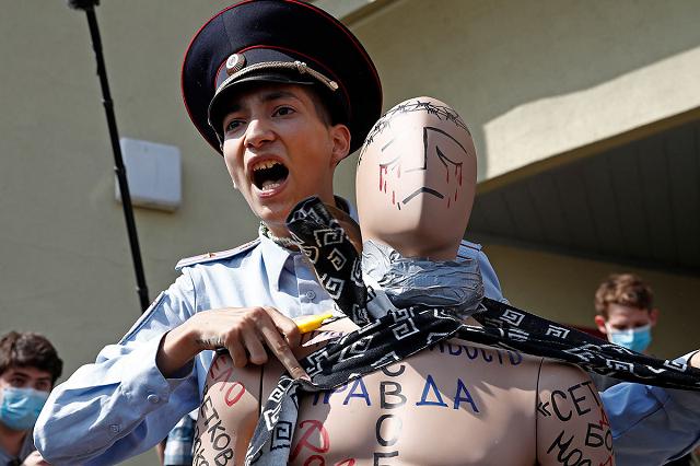 Акционист Крисевич выстрелил себе в голову на Красной площади