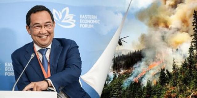 Пожарный триместр Айсена Николаева