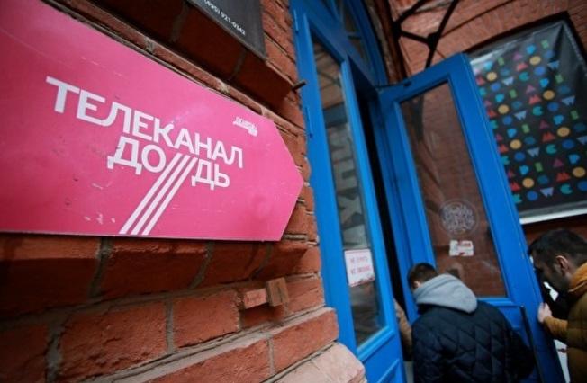 Корреспондентов «Дождя» исключили из кремлевского пула