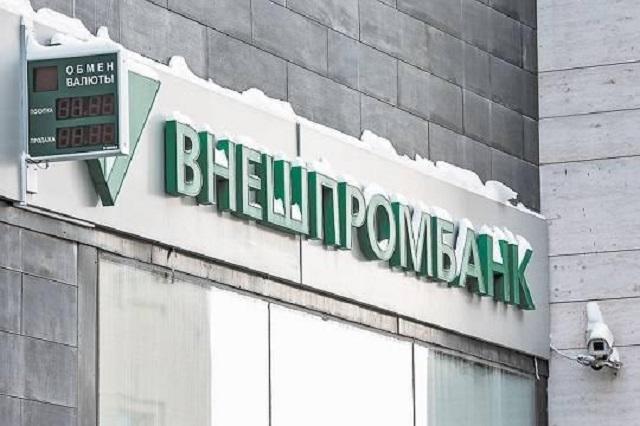 Беглые банкиры прихватили с собой 2,3 триллиона рублей