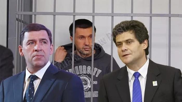 """Уголовный мотиватор"" для Куйвашева?"