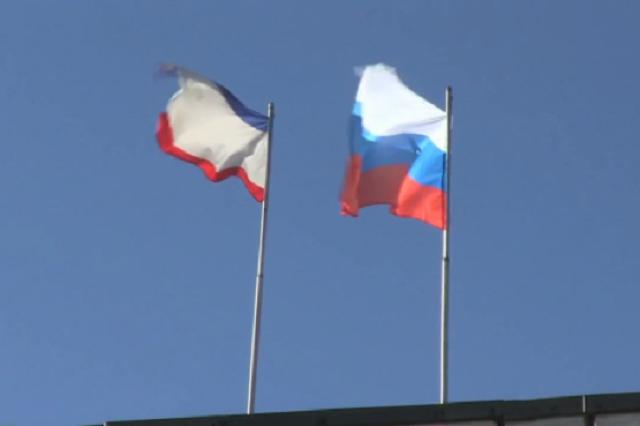 Как разнообразны интересы украинских структур, созданных для пригляда за Крымом и Севастополем