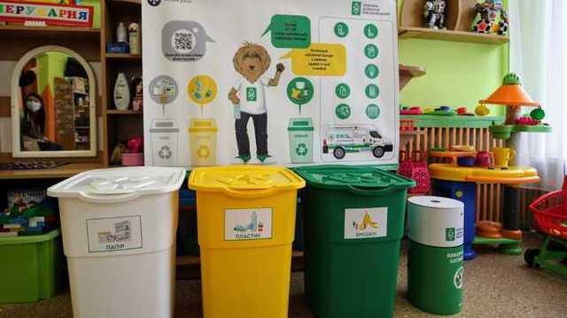 В школах на Закарпатье хотят ввести уроки сортировки отходов