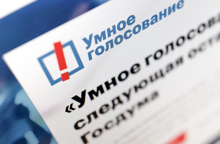 Роскомнадзор обратился к Google с требованием закрыть сайт «Умного голосования»