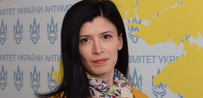 Глава Антимонопольного комитета Пищанская купила большой загородный дом и гектар земельных угодий в Киевской области за 6,8 млн грн