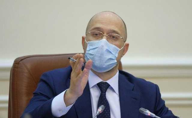 На снижение вредных выбросов Украине нужно более 100 миллиардов евро — Шмыгаль