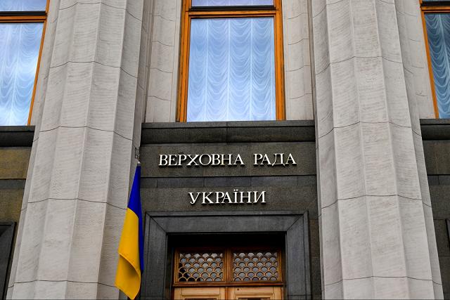 День ответственности человека. В Украине появился новый праздник