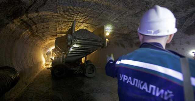 Центробанк разберется со сделками «Уралкалия». Регулятор заявил о «дефектах управления»