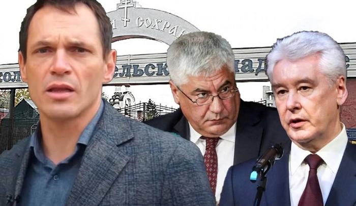 По стопам Голунова: как получить срок у Колокольцева за разоблачение похоронщиков Собянина