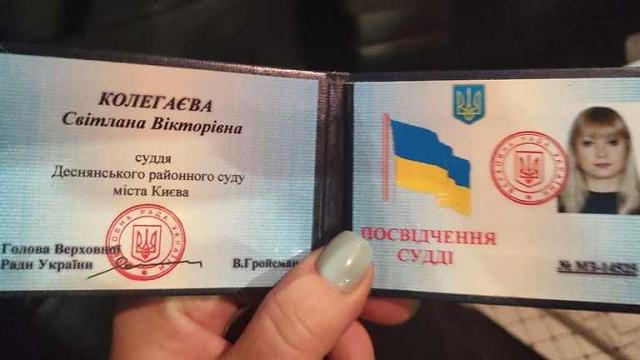 Судья Колегаева, совершившего пьяную ДТП, взяла больничный