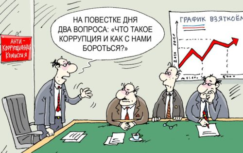 В Киеве на взятке поймали чиновника Госпродпотребслужбы и таможенного брокера