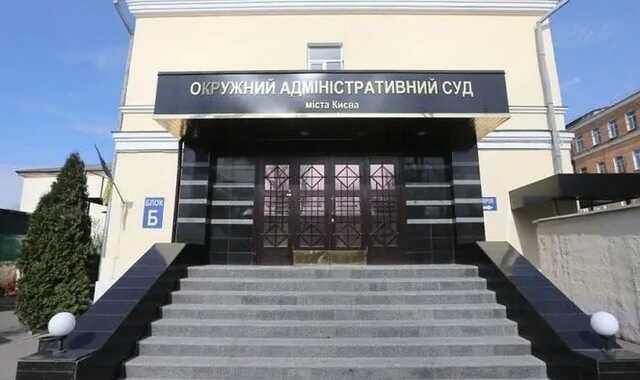 «Вор в законе» подал иск против МВД, СНБО и Кабмина