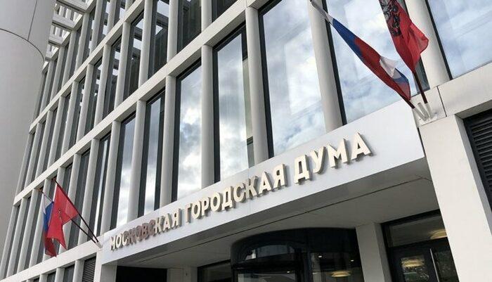 Прокуратура не усмотрела нарушений в четырехмесячном перерыве в работе Мосгордумы