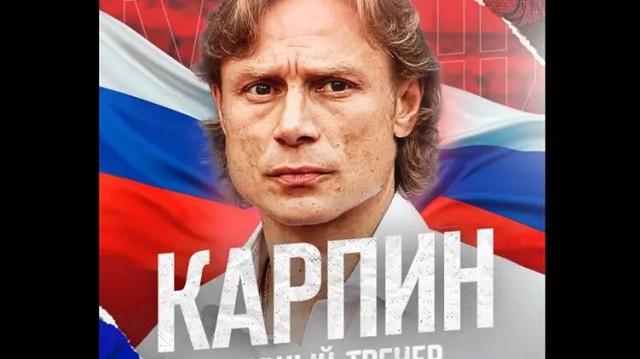 Новым наставником сборной России по футболу стал тренер команды из Ростова-на-Дону