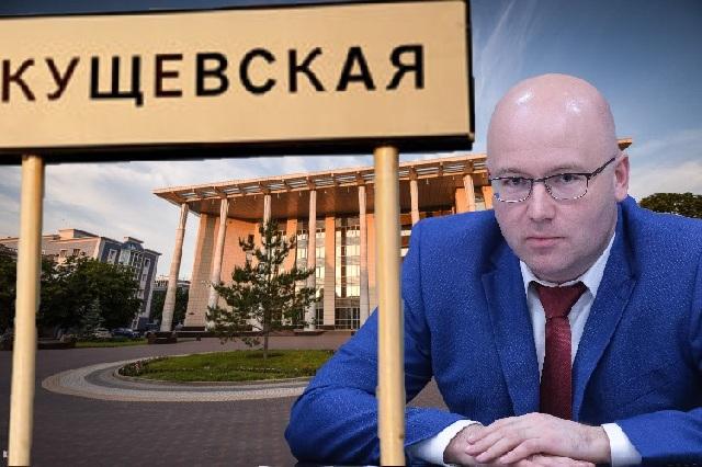 «Технические» ошибки кущевской Фемиды: как прокурор и судья подчищали грехи перед апелляцией