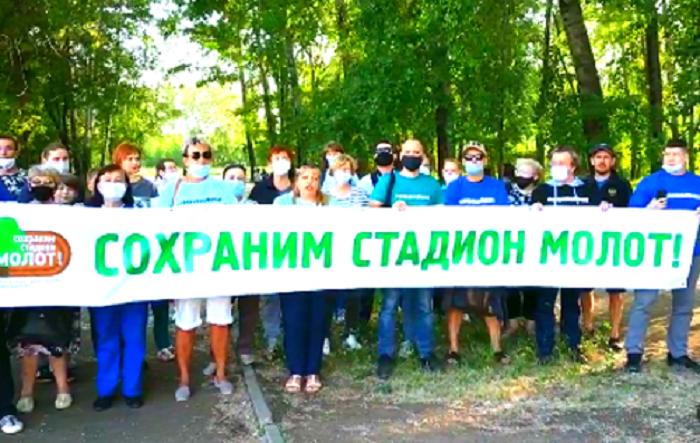 В России активистку оштрафовали на 20 тысяч рублей за запись видеообращения к Путину