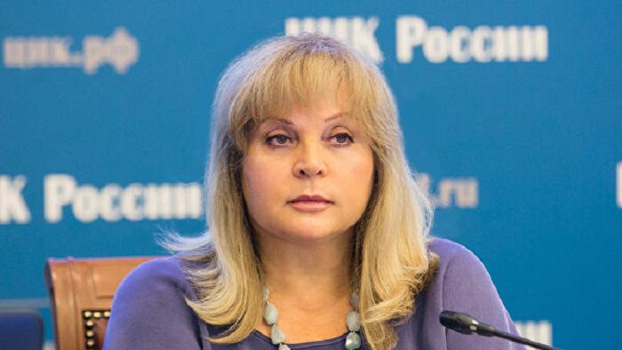 Глава ЦИК Памфилова рассказала о гордости за свою работу